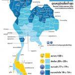 อุณหภูมิเฉลี่ยต่ำสุดของแต่ละจังหวัดในประเทศไทย ธ.ค. 2560